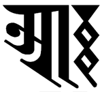 Seed syllable 'ah' in the Lantsa script