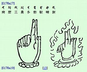 image of Taisho 859 showing siddham mantra and mudra