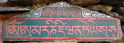Buddha Amitabhas Dewachen Amitayus-manistone