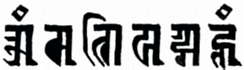 Mantra of Avalokiteshvara (Chenrezig) in the Lantsa script