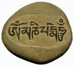 A mani stone carved with the om mani padme hum mantra