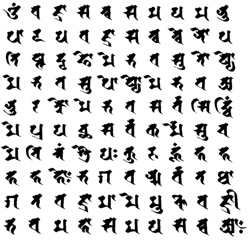 The 100 syllable Vajrasattva mantra